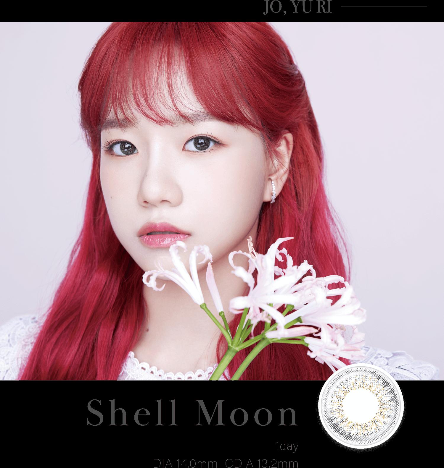 Shell Moon