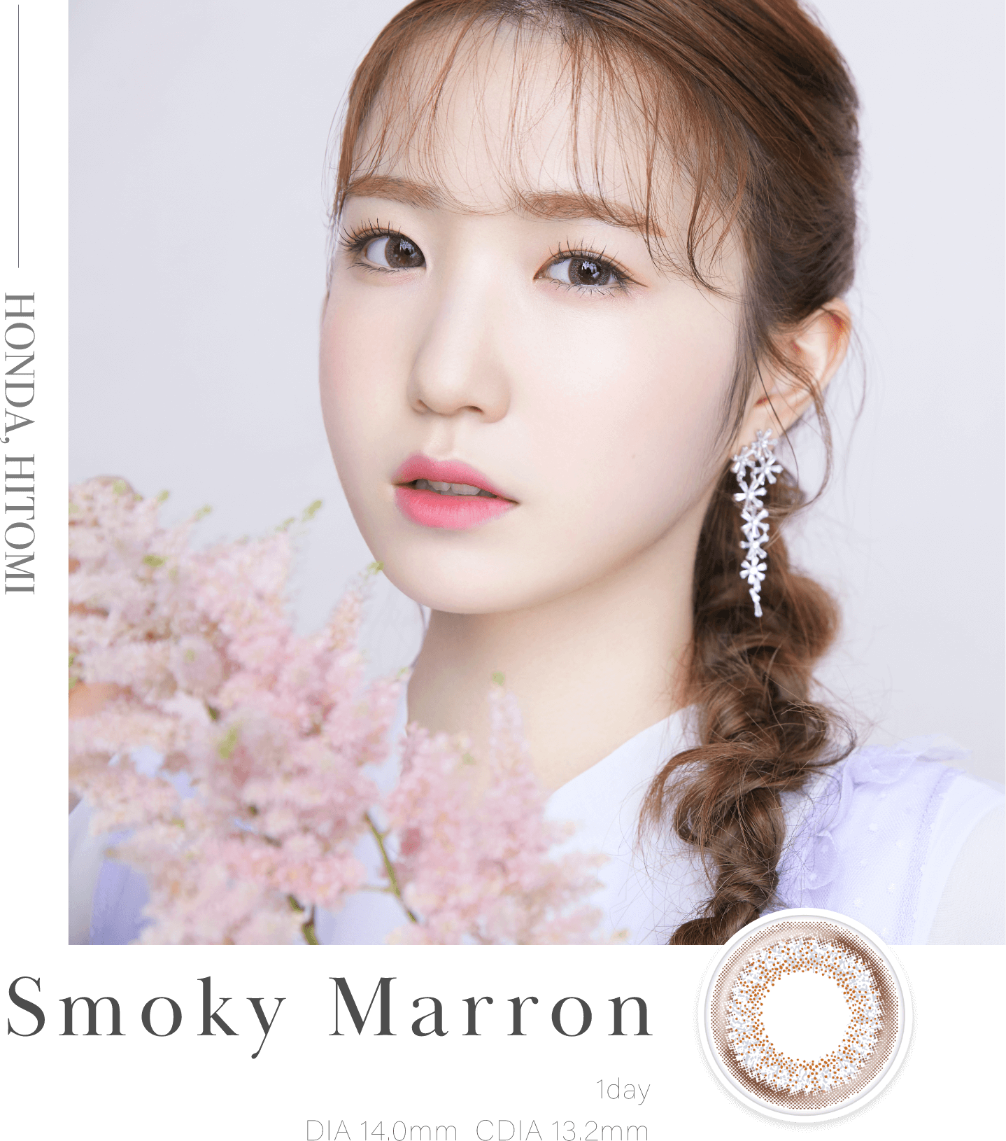 Smoky marron