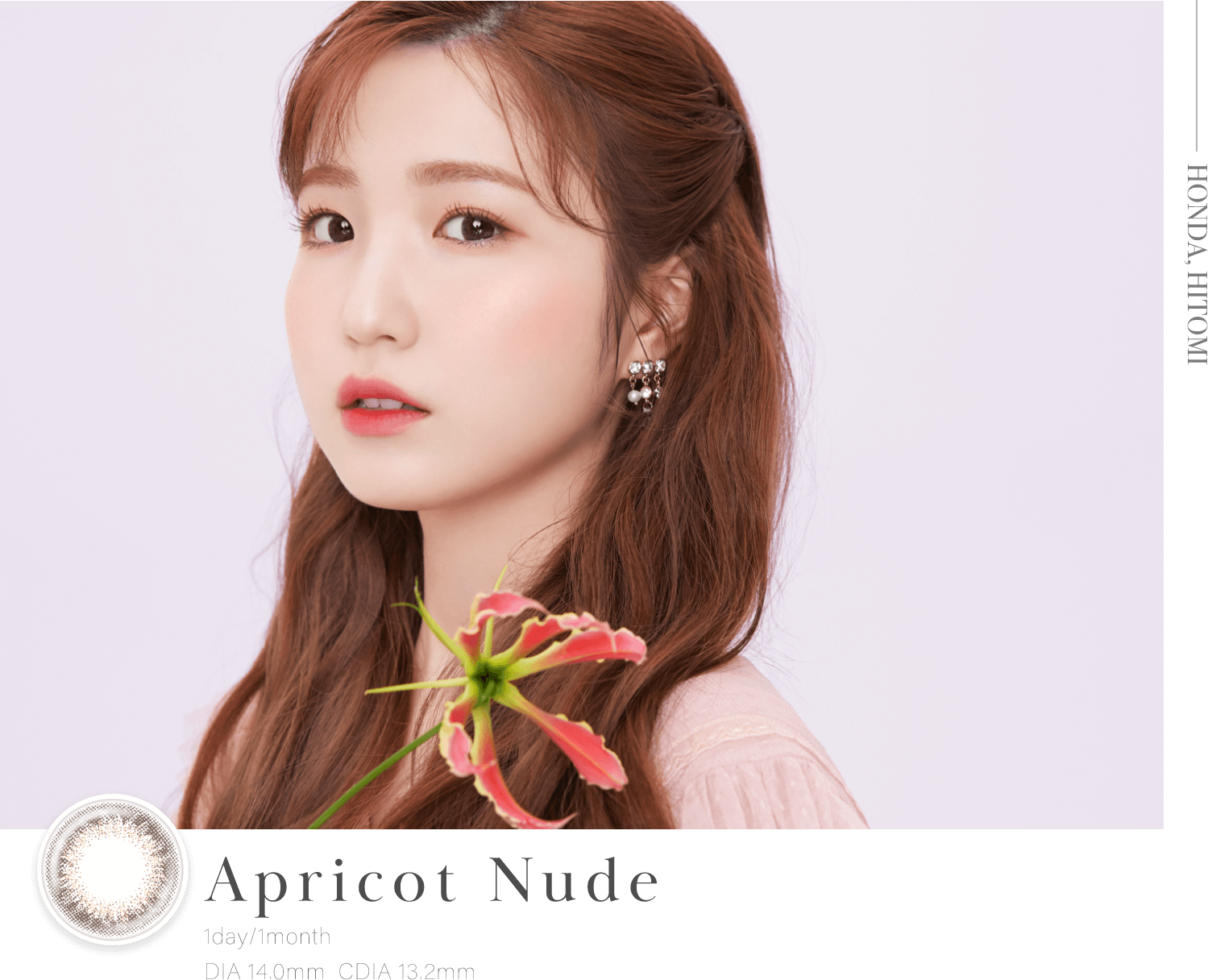 Apricot Nude