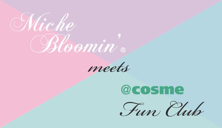 @cosme Brand Fans Club