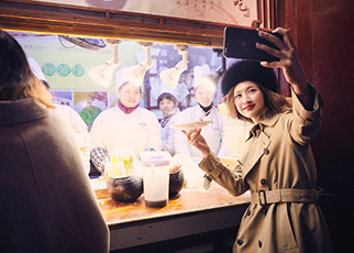 Miche Bloomin' × SAEKO in Shanghai