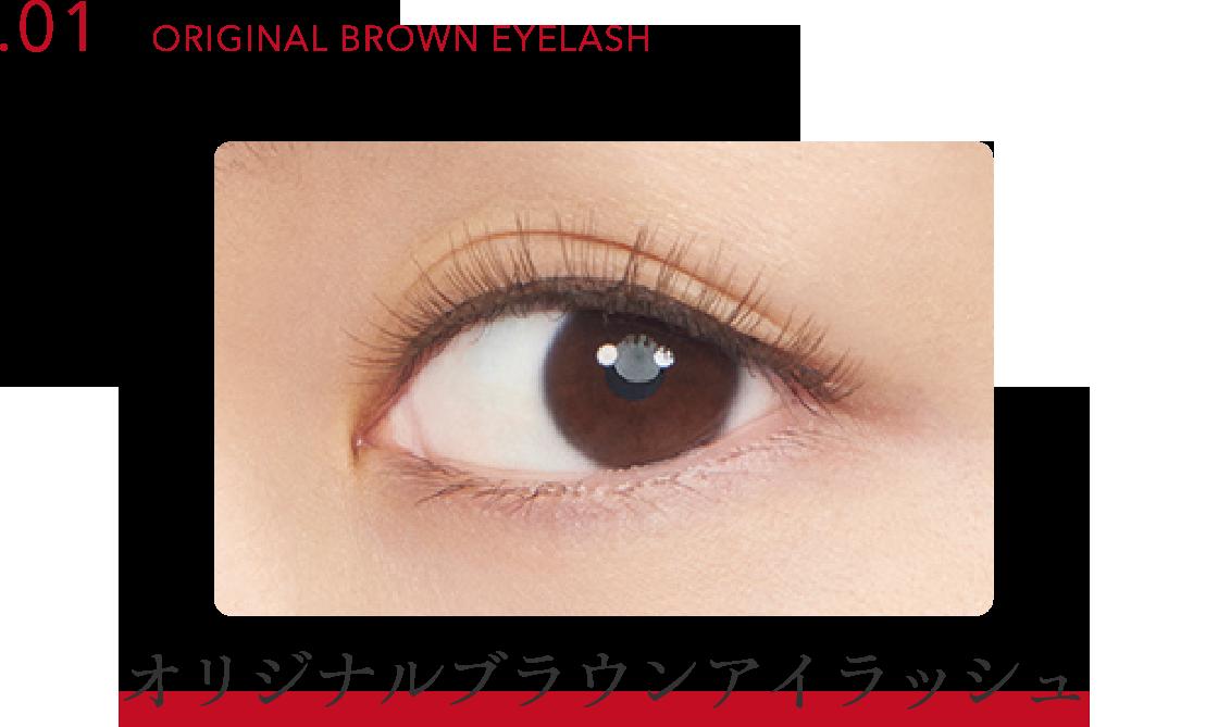.01 ORIGINAL BROWN EYELASH