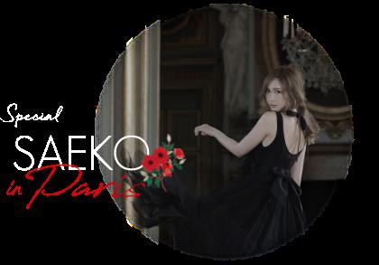 Special SAEKO in Paris